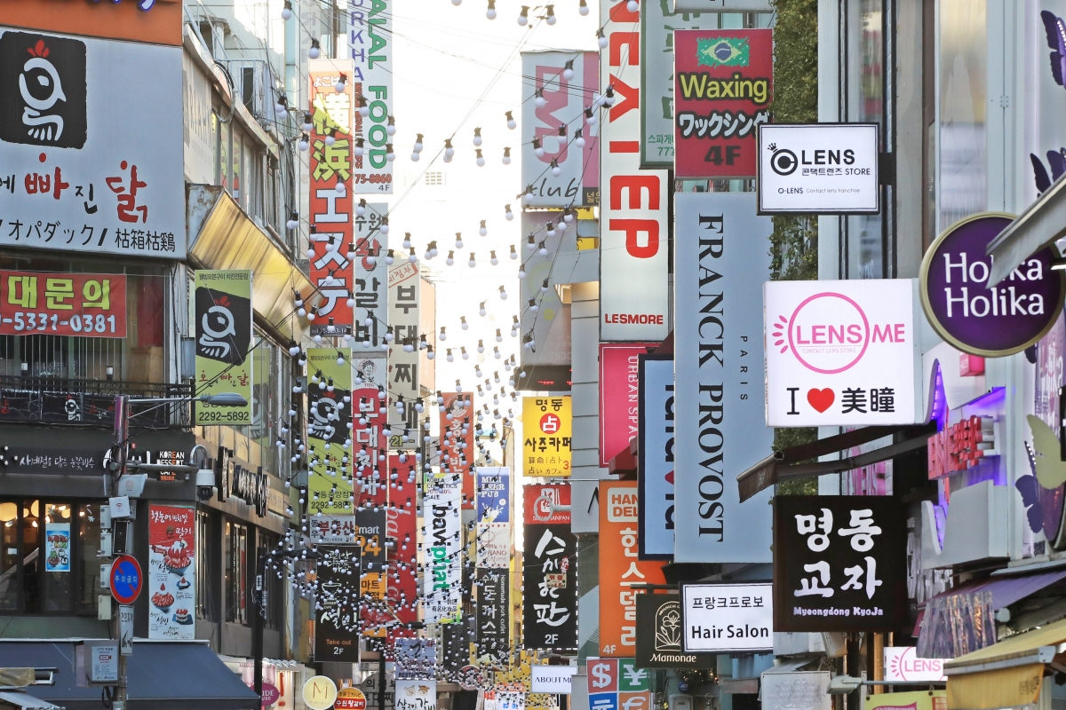 South Korea, Other Asian Economies Headed for Contraction: S&P